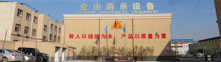 郑州金山betway必威官网手机版设备厂区